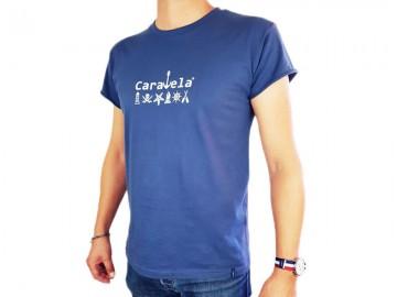 La Caravela Blue Restyle